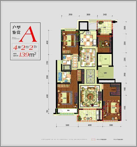 户型 户型图 平面图 552_592