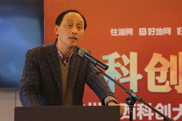 杭州城市规划设计研究院前总工程师 汤海孺为大家解读科创大走廊的规